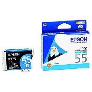 ICC55 純正プリンターインク Epson Proselection シアン