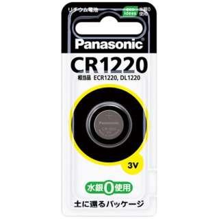 CR1220P コイン型電池 [1本 /リチウム]