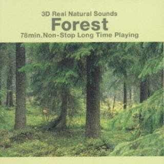 (BGM)/ 3Dリアル自然音「森の静けさ」 【CD】