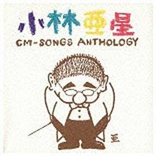 (V.A.)/ 小林亜星CMソング・アンソロジー 【CD】