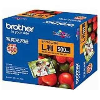 写真光沢紙 (L判・500枚) BP71GLJ500
