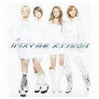 メロン記念日/カリスマ・綺麗 【CD】