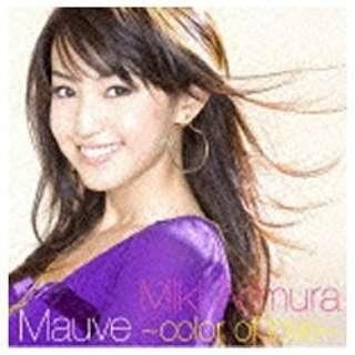 有村実樹/MAUVE(モーヴ)/NOCTURNE(ノクターン) 【CD】
