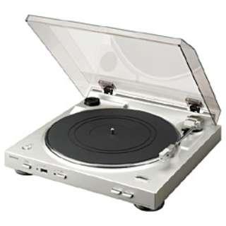 レコードプレーヤー(プレミアムシルバー) DP-200USB-SP [USBメモリ録音 /フォノイコライザー内蔵]