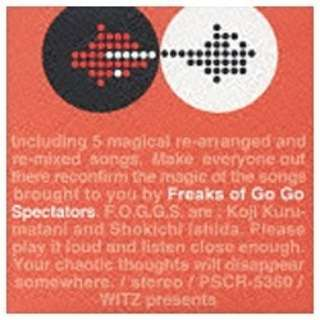 SPIRAL LIFE/FREAKS OF GO GO SPECTATORS 初回限定盤 【CD】