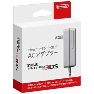 【純正】Newニンテンドー3DS ACアダプター【New3DS LL/New3DS/3DS/3DS LL/DSi/DSi LL】