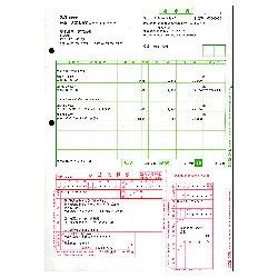 弥生 郵便払込取扱票付請求書 加入者負担 500枚 334406