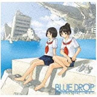 ラジオドラマ BLUE DROP ~LOVERS SIDE~神子 【CD】