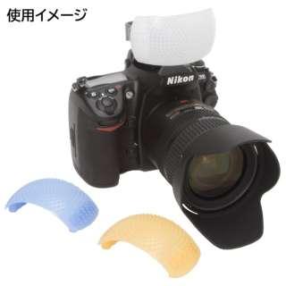 ポップアップストロボディフューザー(3色入り) E-6217