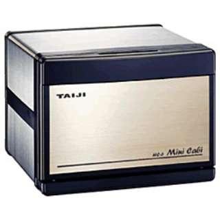 電気タオル蒸し器 「ミニキャビ」 HC-6-SUS ステンレス/ブラック