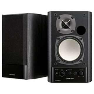 GX-500HD(B) パワードスピーカーシステム ブラック [AC電源 /2.0ch]