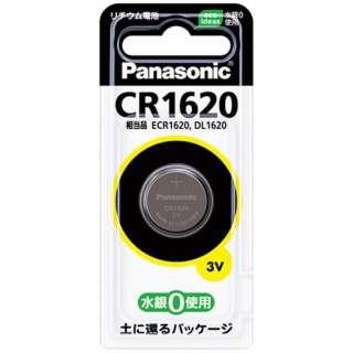 CR1620 コイン型電池 [1本 /リチウム]