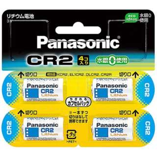CR-2W/4P カメラ用電池 円筒形リチウム電池 [4本 /リチウム]