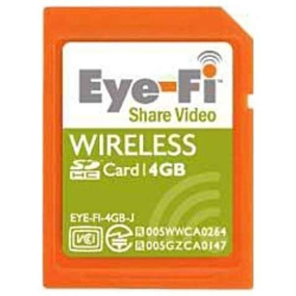 SDHCカード Share Video EYE-FI-4GB-J [4GB]