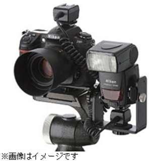 プロフェッショナルブラケット Dシステム for Nikon and Canon  UNX-8111