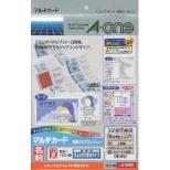 マルチカード 名刺 250枚 (A4サイズ 10面×25シート) 白無地 51895