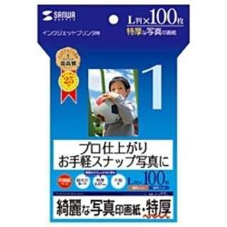 """""""インクジェット写真印画紙"""" 特厚・お手軽 (L判・100枚) JP-EP6L"""
