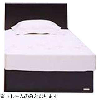 【フレームのみ】収納付き ファーボ05(セミダブルサイズ/ダーク)【日本製】 フランスベッド