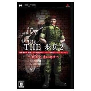 SIMPLE 2500シリーズ Portable!!Vol.12 THE 歩兵2~戦友よ、先に逝け~【PSP】