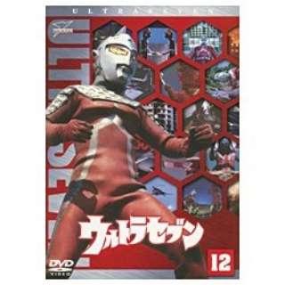 ウルトラセブン Vol.12 【DVD】