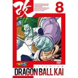 ドラゴンボール改 8 【DVD】