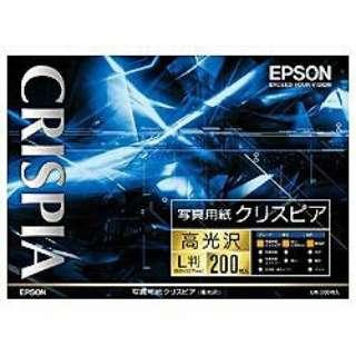 写真用紙クリスピア 高光沢 (L判・200枚) KL200SCKR