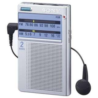 ICF-T46 携帯ラジオ [AM/FM /ワイドFM対応]