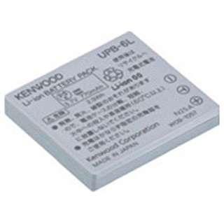 リチウムイオンバッテリ-パック UPB-6L