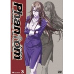 Phantom~Requiem for the Phantom~Mission-3 【DVD】
