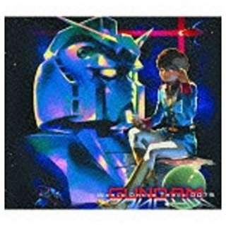 (V.A.)/GUNDAM World Dance Track 0079 【CD】
