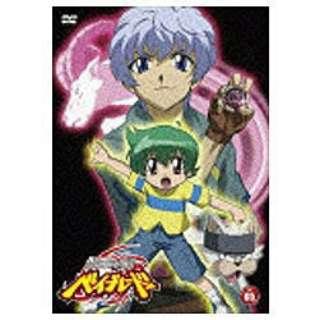 メタルファイト ベイブレード Vol.5 【DVD】