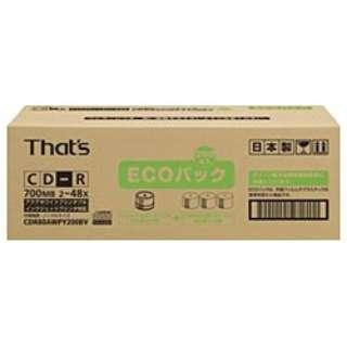 CDR80AWPY200BV データ用CD-R That's(ザッツ) [200枚 /700MB /インクジェットプリンター対応]