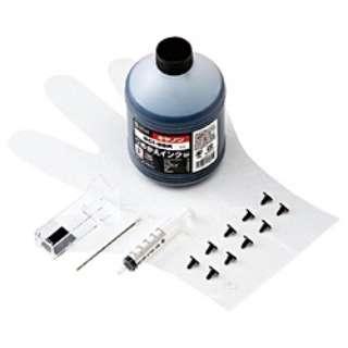 INK-C9B500 詰め替えインク ブラック