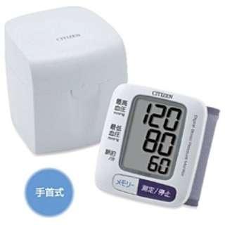 CH650F 血圧計 [手首式]