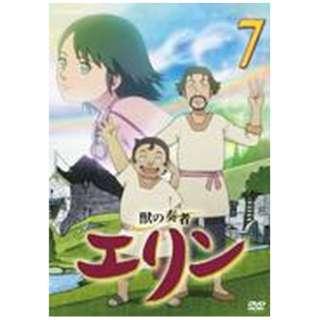 獣の奏者 エリン 第7巻 【DVD】