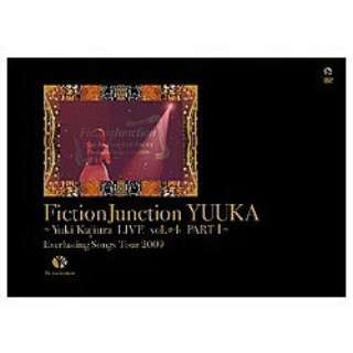 FictionJunction YUUKA/FictionJunction YUUKA ~Yuki Kajiura LIVE vol.#4 PART I~ 【DVD】
