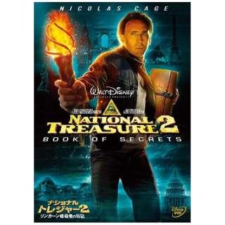 ナショナル・トレジャー2/リンカーン暗殺者の日記 【DVD】