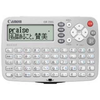 電子辞書 「ワードタンク」(国語、漢字、英和、和英収録) IDP-700G【50音キー配列】