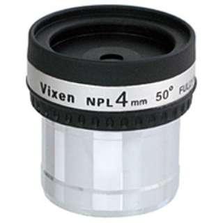 31.7mm径接眼レンズ(アイピース) NPL4mm