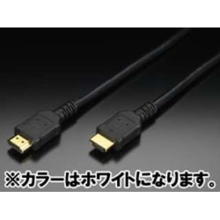 VX-HD125E-W HDMIケーブル ホワイト [2.5m /HDMI⇔HDMI /イーサネット対応]