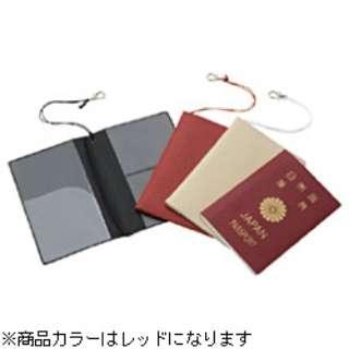 SWT スキミング予防対策パスポートカバー レッド