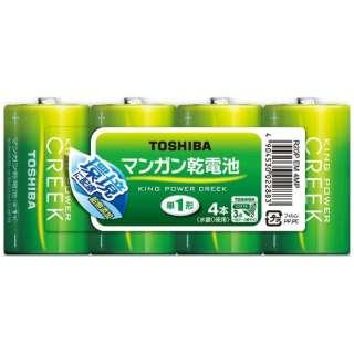 R20P EM 4MP 単1電池 KING POWER CREEK(キングパワークリーク) [4本 /マンガン]