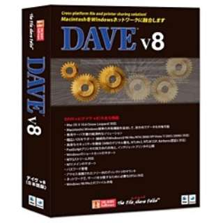 〔Mac版〕 DAVE v8 (デイヴ v8)