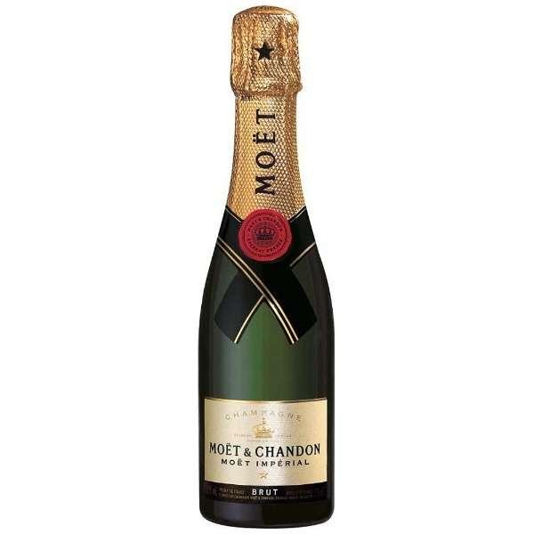 [正規品] モエ・エ・シャンドン ブリュット アンペリアル ハーフボトル 375ml【シャンパン】