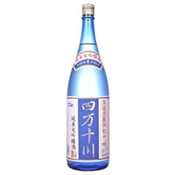 四万十川 純米大吟醸 1800ml【日本酒・清酒】