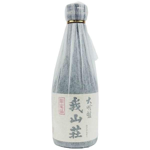 大吟醸 我山荘(わがさんそう) 300ml【日本酒・清酒】
