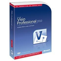 Visio Professional 2010 アカデミック版