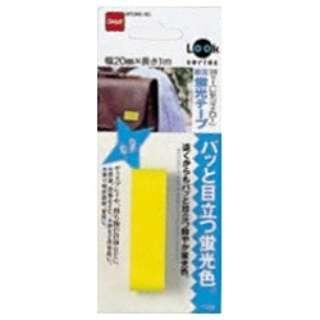 防災蛍光テープ 20×1(レモンイエロー) T0635