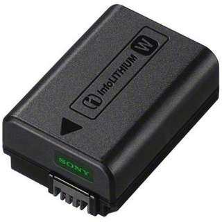 リチャージャブルバッテリーパック NP-FW50