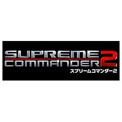 スプリームコマンダー2 (Xbox 360)